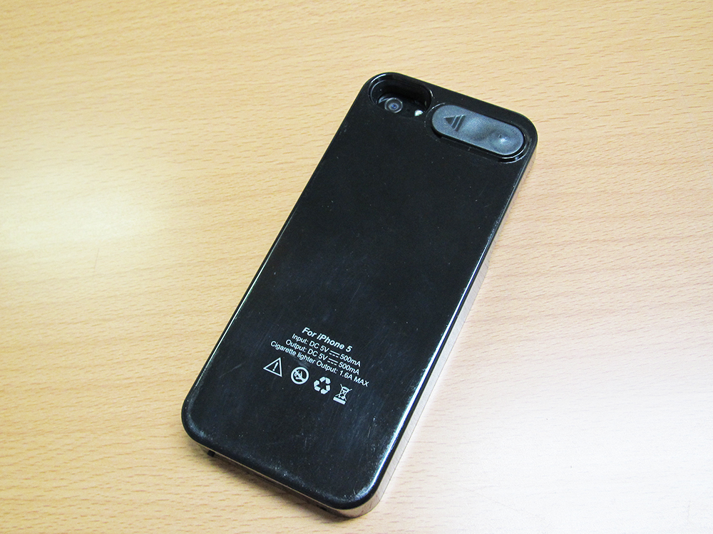 iphone5_Lighter_04