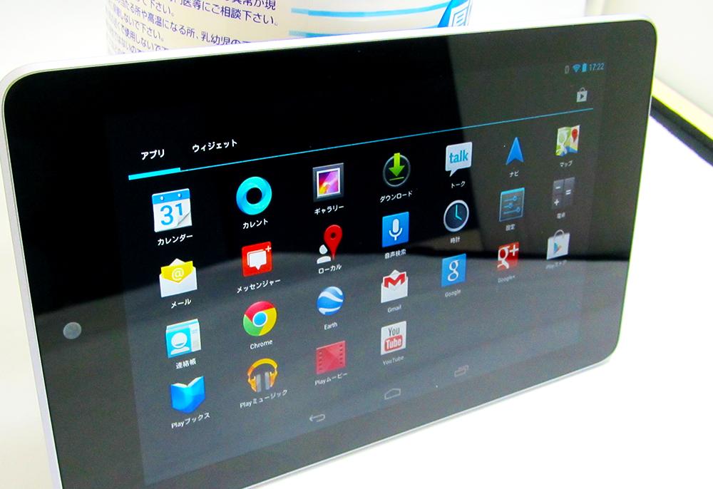 Nexus 7 2012年発売モデル