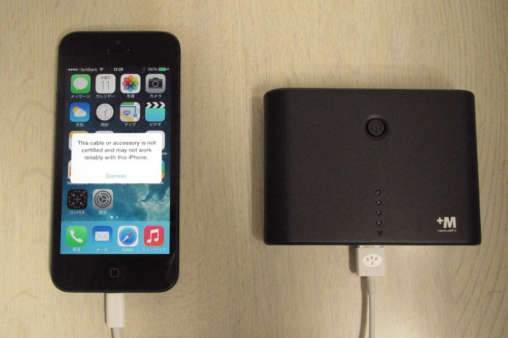 iPhone5非純正ケーブル使用での充電画像
