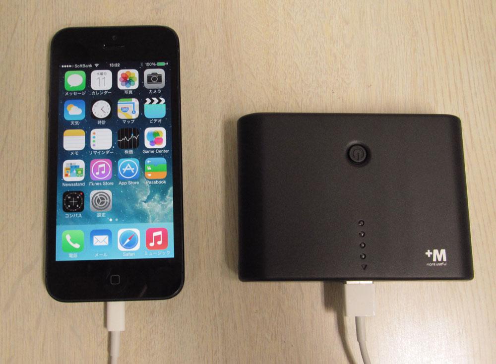 iPhone5純正ケーブル使用での充電画像