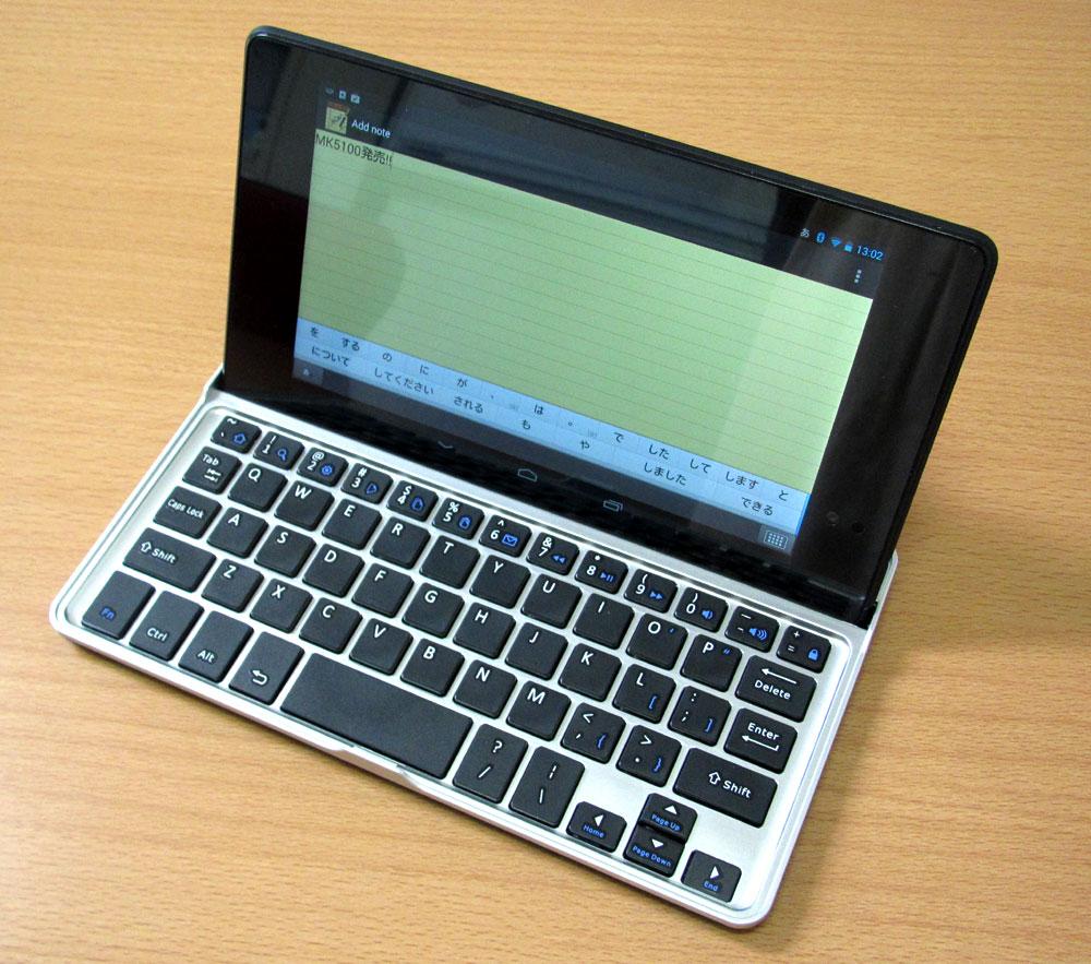 MK5100装着図