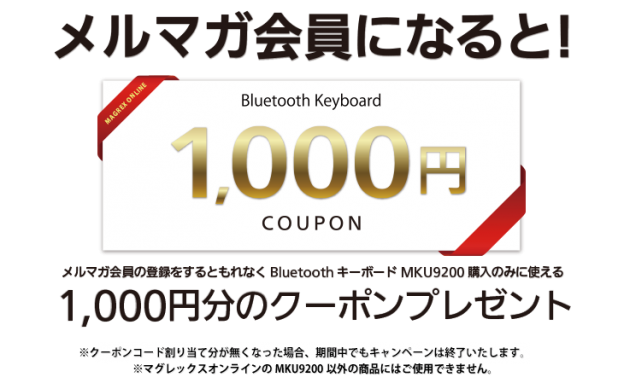 coupon_title